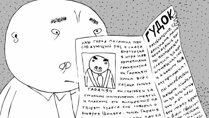 Про нас пишутЪ и снимают синематографЪ…