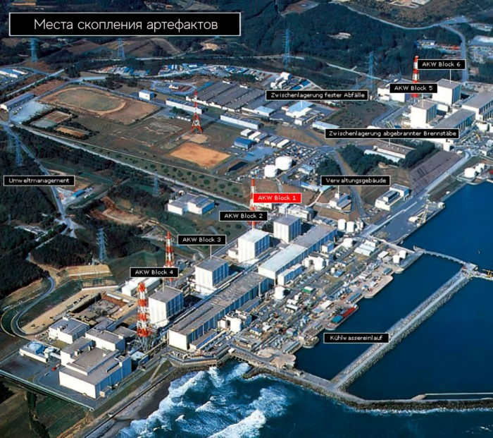 Жахнула Фукусима. Мечты геймеров становятся реальностью