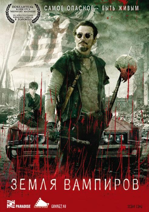 Земля вампиров / Stake Land (2010) — апокалиптическая страна осиновых кольев