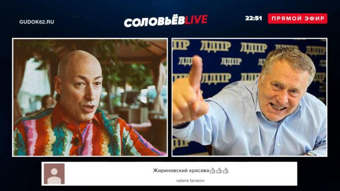 Жириновский уничтожил Гордона в скандальном интервью