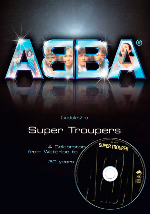 АББА - супер группа 30 лет