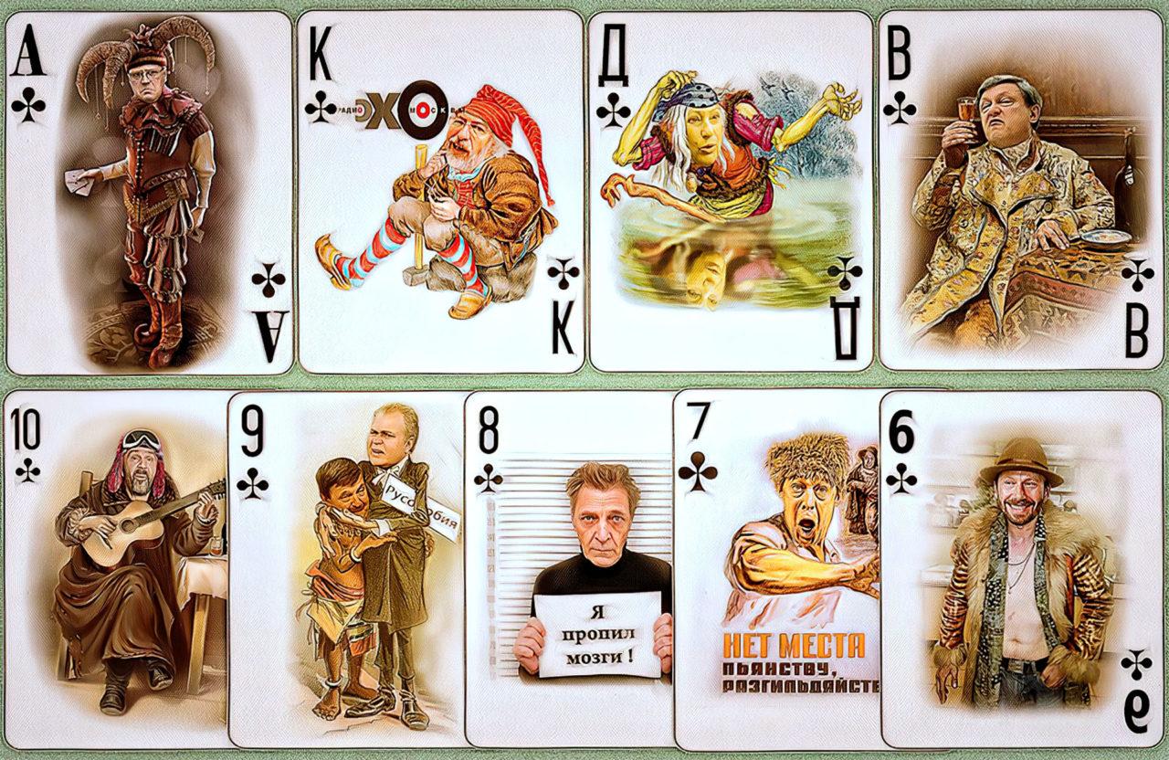 """Либеральный расклад карт """"Госдеповские 36"""""""