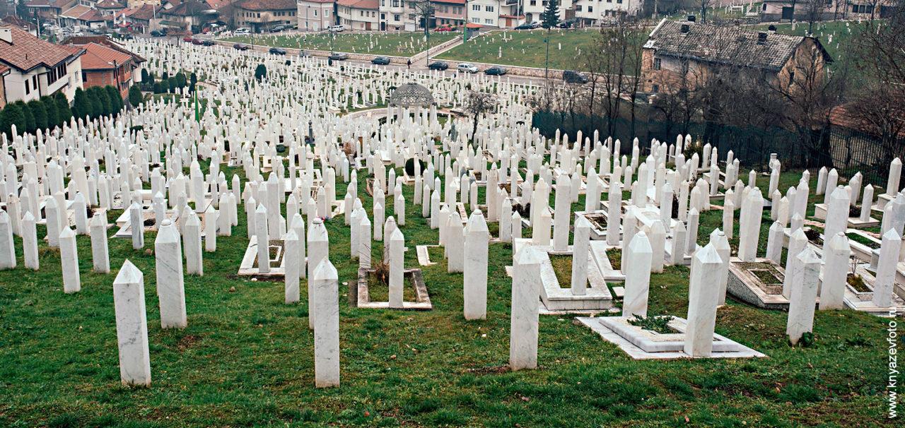 Речи Байдена о бомбёжках Югославии - Косовская истерия 1998-2002 годов