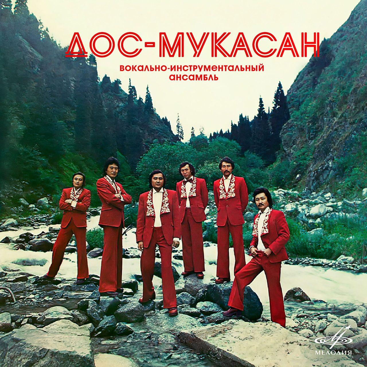 Отзвуки советской психоделики